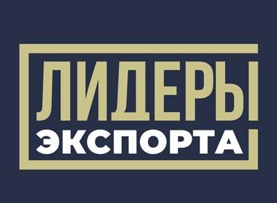 Русский Экспортный Дом