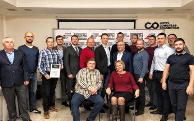 Акселерационная программа «Лидеры экспорта» (ноябрь-декабрь 2019, г. Краснодар)